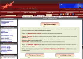 seo-forma.ru