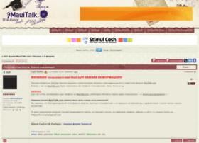 seo-forum.ru