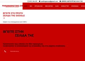 seo-greece.com