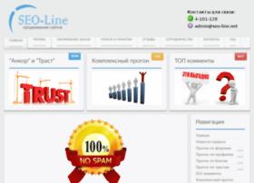 seo-line.net