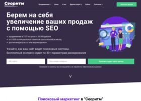seo-nulled.ru
