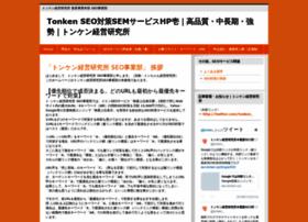 seo-pig.com