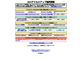 seo-search.com