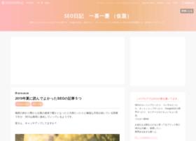 seo-sem.hatenablog.com