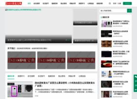 seo-seo.com.cn