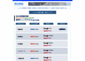 seo-space.net
