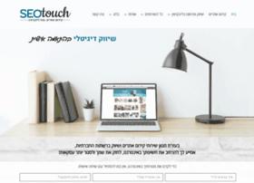 seo-touch.co.il