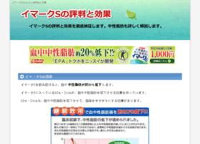 seo-tricks.net