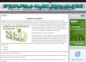 seo-zarabotok.ru