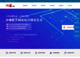 seo.admin5.com