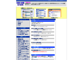 seo.atompro.net