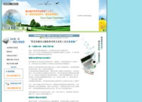 seo.lienhua.com.tw