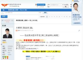 seo.liweihui.com