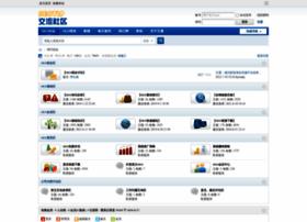 seo.org.cn