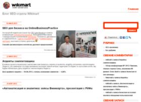 seo.wikimart.ru