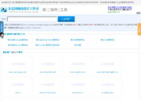 seo.yuzhiguo.com