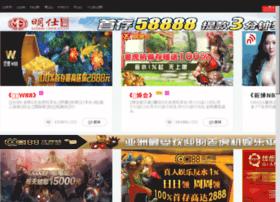 seo021sh.com