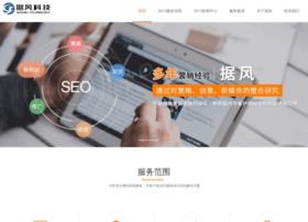 seo1949.com.cn