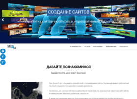 seo4u.ru