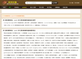 seo4web.cn