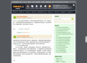 seo536.com