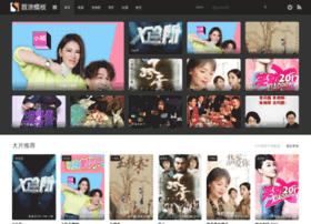 seo5t.org.cn