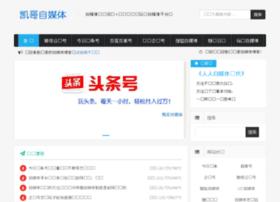 seo8.net