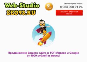 seo93.ru