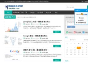 seo955.com