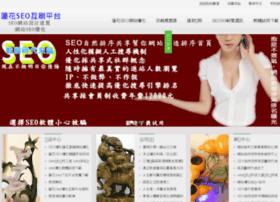 seo99-seo99.com