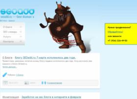 seoadd.ru