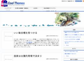 seoaio.com
