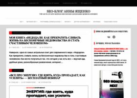 seoandme.ru