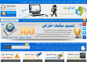 seoarb.com