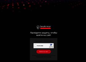 seoarmor.ru