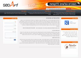 seoart.co.il