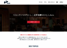 seoaxis.com