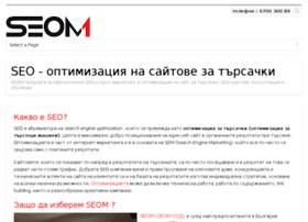 seobg.com
