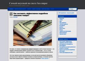 seocake.ru