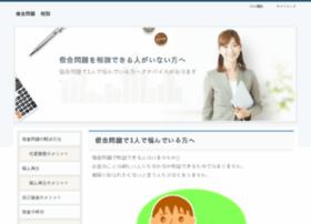 seochat.org