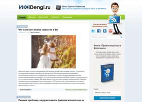 seodengi.ru