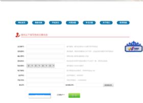 seoenweb.com