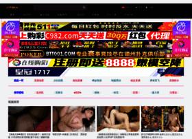 seoer365.com