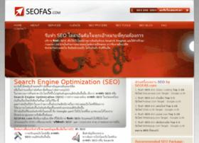 seofas.com
