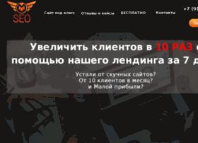 seofox.org