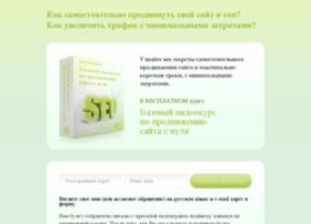 seofreekurs.ru