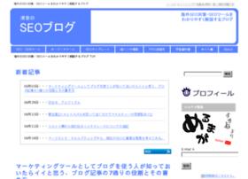 seofromusa.com