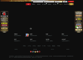 seoguo.com
