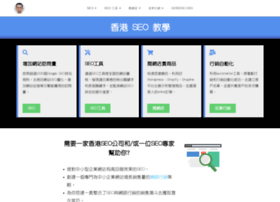 seohongkong.org