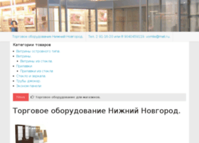 seohost-wm.ru
